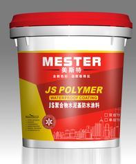 JS聚合物水泥基防水涂料