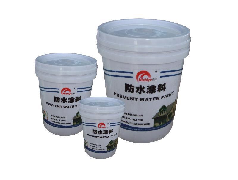 装饰材料有限公司生产供应RF9300彩色屋面防水涂料.jpg