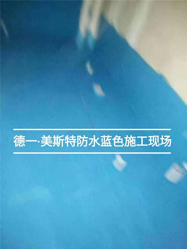 K11防水涂料厂家直销_亚洲真人防水_河南K11防.jpg