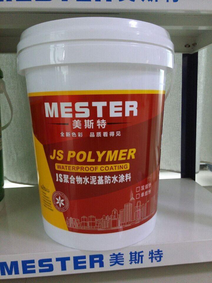 海南海口JS聚合物防水涂料代理商产品图片,海.jpg