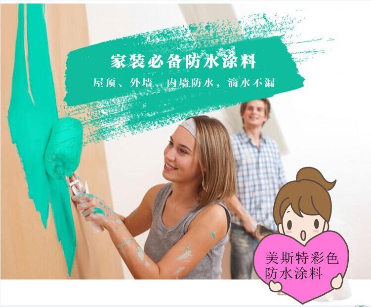 亚洲真人防水_广东防水涂料十大品牌K11通用型.jpg