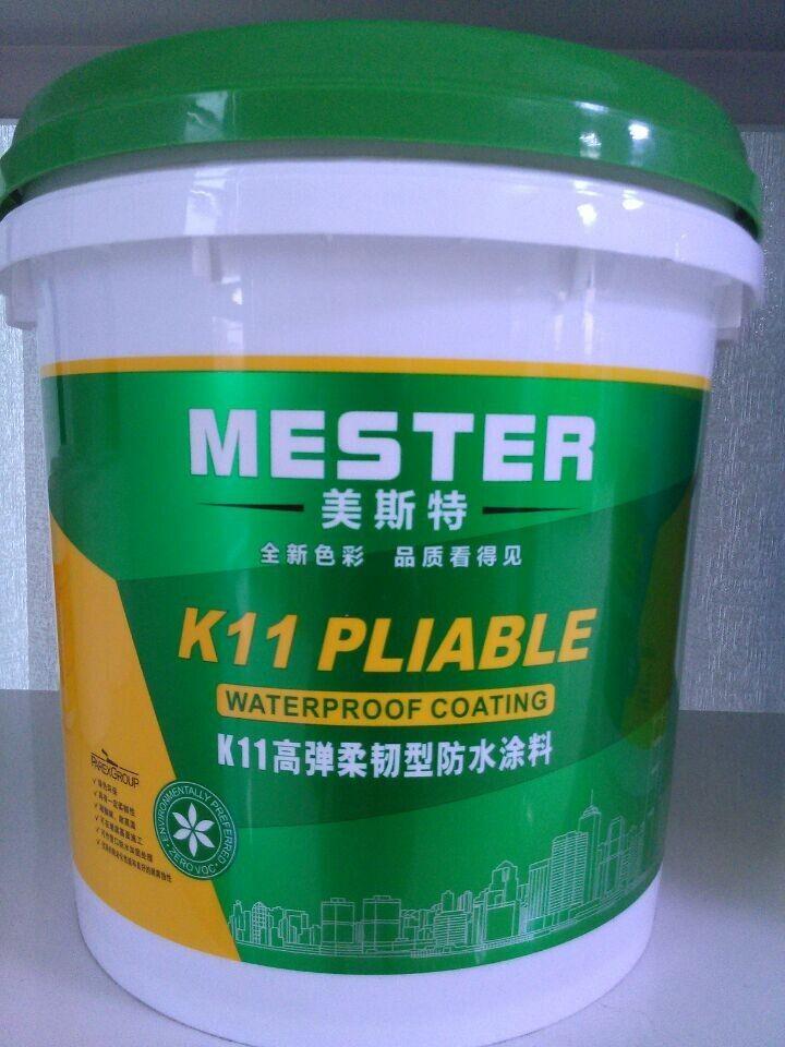 亚洲亚洲真人K11通用型防水涂料怎么施工 - 美斯.jpg