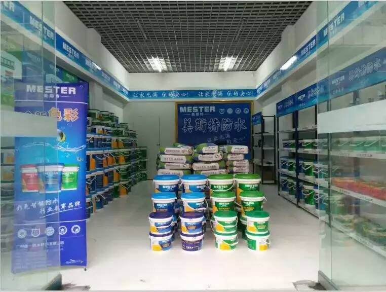 亚洲真人防水涂料厂家全国零费用招商全面启动-.jpg