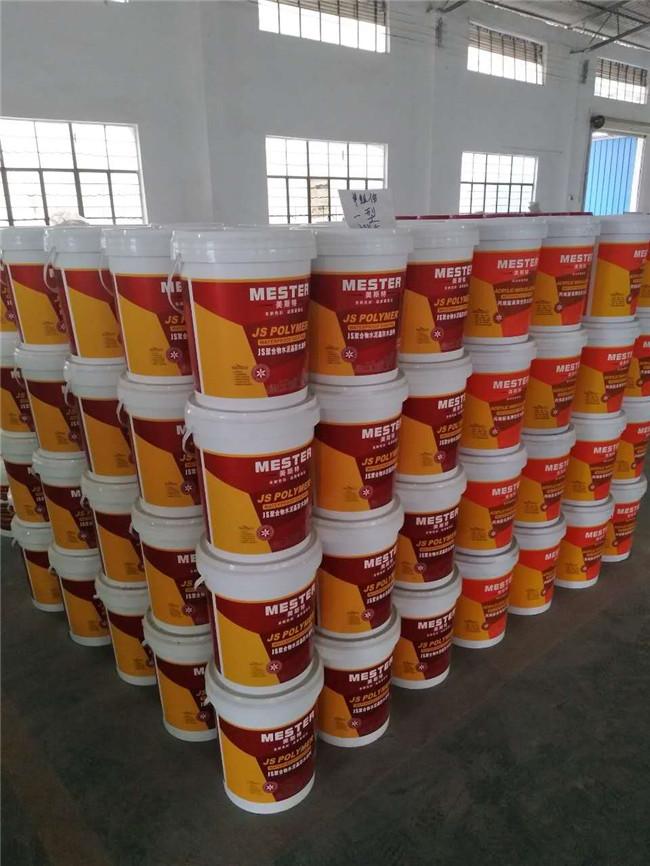 泰州防水涂料生产厂家|亚洲真人防水涂料|防水涂.jpg