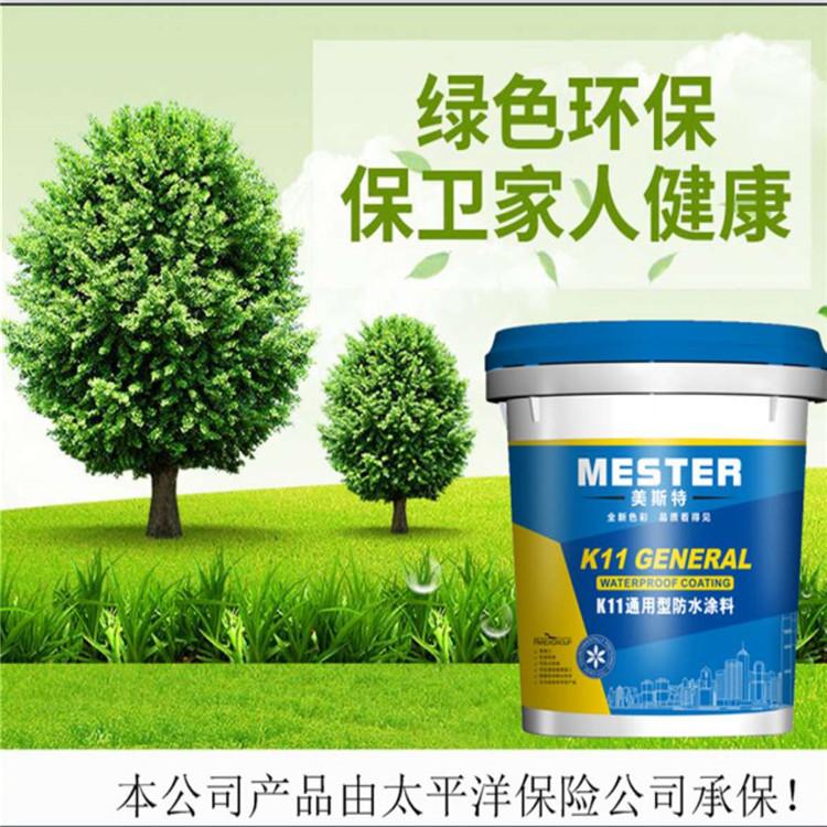 「加盟防水涂料什么品牌好」用于建筑防水的防水涂料有什么特点?
