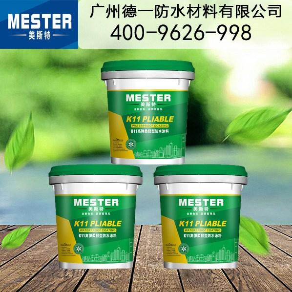 「亚洲防水涂料厂家」使用涂抹方便容易刷料的涂料