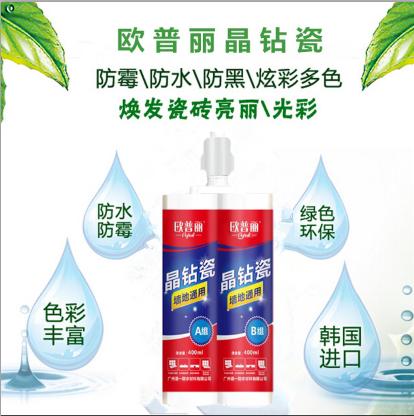 「广东防水涂料厂家」装修对于材料的环保性能要求极高
